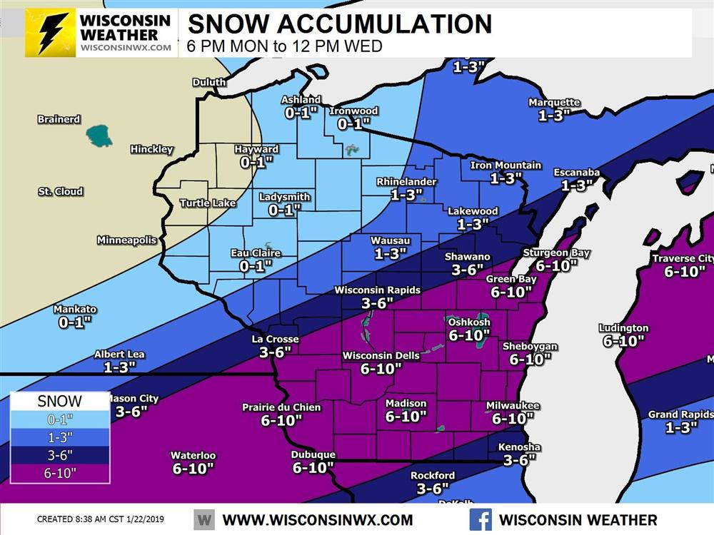 UPDATED SNOWFALL FORECAST as of 8:30AM Tuesday, Jan 2018